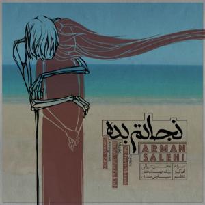 Arman Salehi – Nejatam Bede