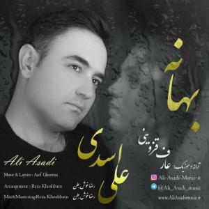 Ali Asadi – Bahaneh