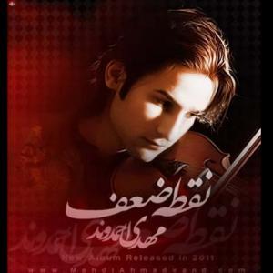 Mehdi Ahmadvand – Noghteh Za'af