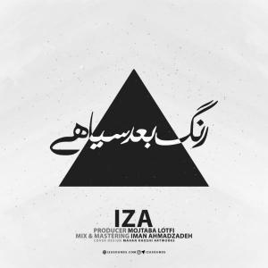 IZA – Range Bade Siahi