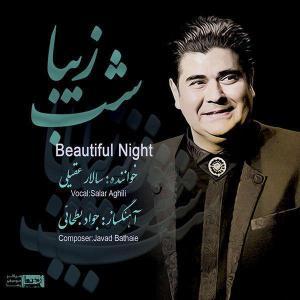 Salar Aghili – Shabe Ziba