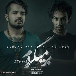 Behzad Mahdavi – Barmigardam (Ft Ahmad Solo)