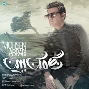 Mohsen Abrari – Negah Kon Bebin