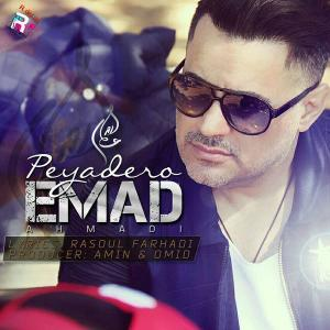 Emad – Piade Ro
