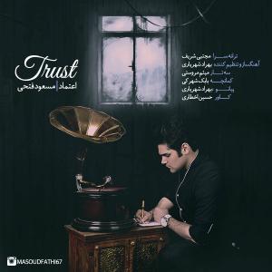 Masoud Fathi – Etemad