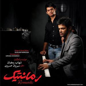 Shahab Ramezan – Khodam Fadat Misham
