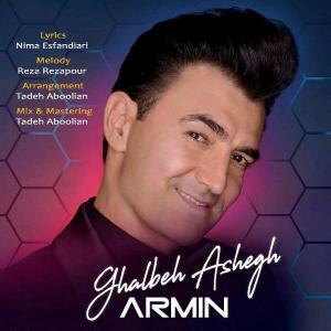 Armin – Ghalbeh Ashegh
