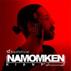Kian P – Namomken