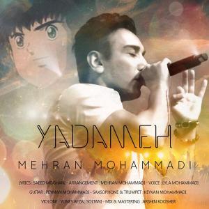 Mehran Mohammadi – Yadame