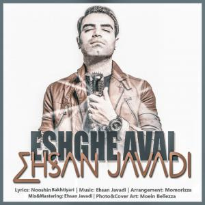 Ehsan Javadi – Eshghe Aval