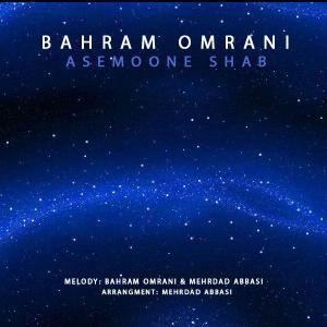 Bahram Omrani – Asemoone Shab