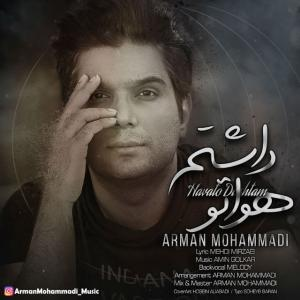 Arman Mohammadi – Havato Dashtam