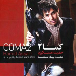 Hamid Askari – Coma 2