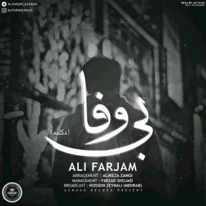 Ali Farjam – Bi Vafaa