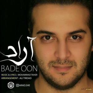 Arad – Bade Oon