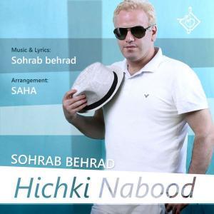 Sohrab Behrad – Hichki Nabood