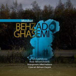 Behzad Ghasemi – Mosbat