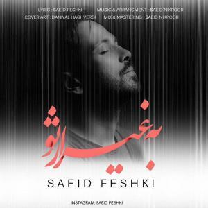 Saeid Feshki – Be Gheyr Az To