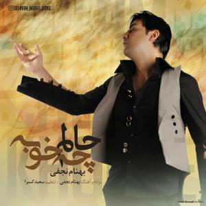 Behnam Najafi – Halam Che Khobe