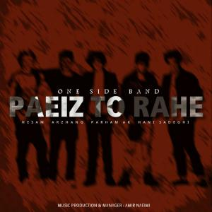 One Side Band – Paeiz To Rahe