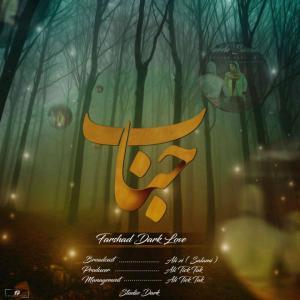 Farshad Dark Love – Hobab