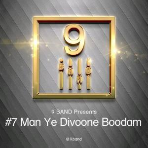 9Band – Man Ye Divoone Boodam