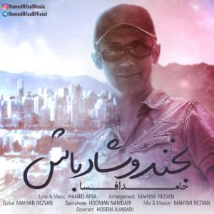 Hamed Afsa – Bekhando Shad Bash