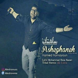 Hamed Homayoun – Asheghaneh (Ali Edris Tribal)
