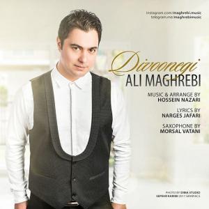 Ali Maghrebi – Divoonegi