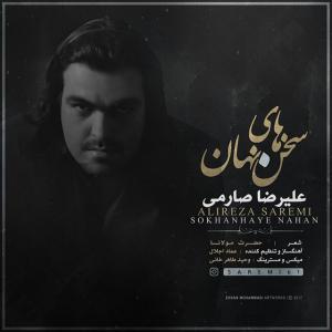 Alireza Saremi – Sokhanhaye Nahan