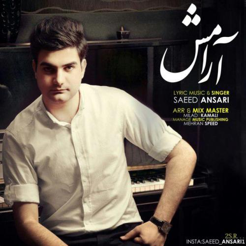 Saeed Ansari – Aramesh