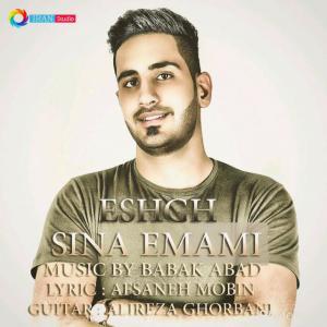 Sina Emami – Eshgh