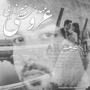 Mahdi Mirzaei – Aroosi