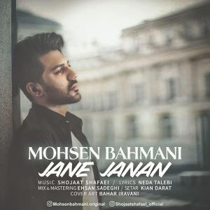 Mohsen Bahmani – Jane Janan