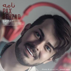 Behzad Mahdavi – Letter