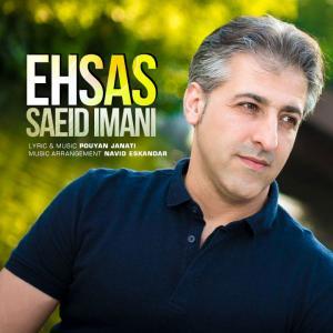 Saeid Imani – Ehsas