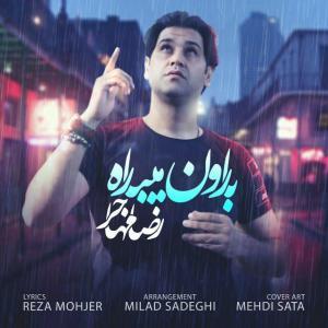 Reza Mohajer – Baroon Mibare