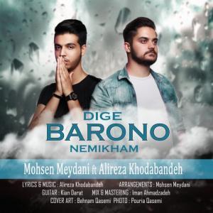 Mohsen Meydani – Dige Barono Nemikham (Ft Alireza Khodabnadeh)