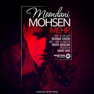 Mohsen Mehr – Moondani