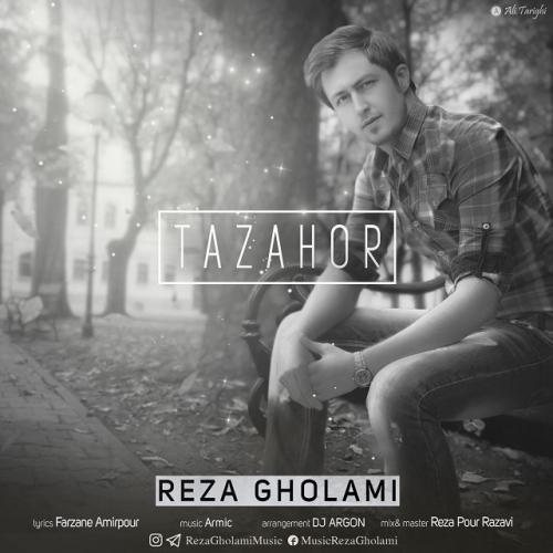 Reza Gholami – Tazahor