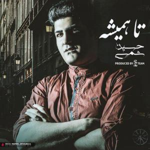 Hosein Shamsi – Ta Hamishe