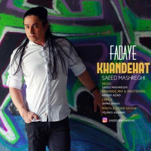 Saeed Mashreghi – Fadaye Khandehat