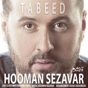 Hooman Sezavar – Tabeed