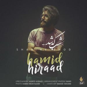 Hamid Hiraad – Shab Ke Shod