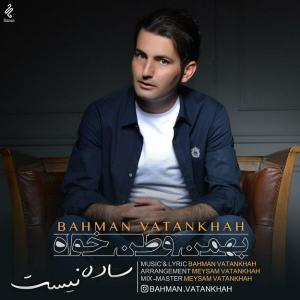 Bahman Vatankhah – Sadeh Nist