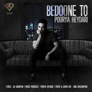 Pourya Heydari – Bedoone To