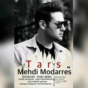 Mehdi Modarres – Tars