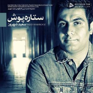 Saeid Shahrouz – Setare Poosh