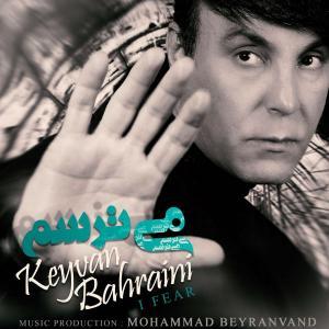 Keyvan Bahraini – Mitarsam