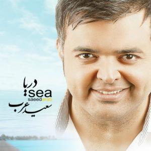 Saeed Arab – Hesse Khob
